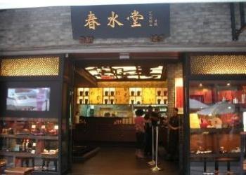春水堂(大墩店)簡介圖2
