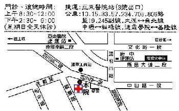 漢明診所簡介圖3