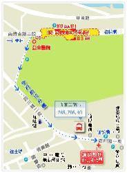 漢明診所簡介圖1