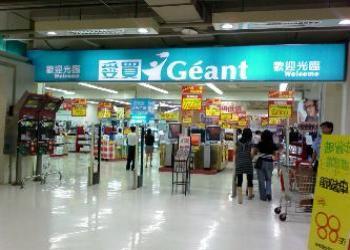 愛買Geant(台中中港店)簡介圖1