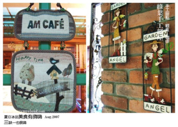 AM Cafe 綠葉手工部屋簡介圖2