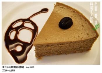 AM Cafe 綠葉手工部屋簡介圖3