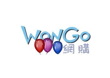 WonGo 網購簡介圖1
