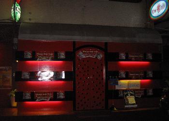 紅番區音樂酒吧簡介圖1