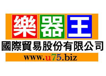 韶音电子 logo矢量图