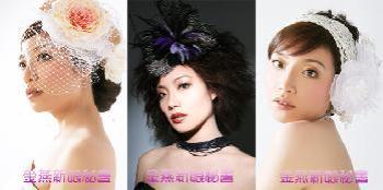 金燕新娘秘書&彩粧造型教學簡介圖1