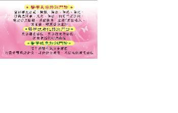 國源診所簡介圖3