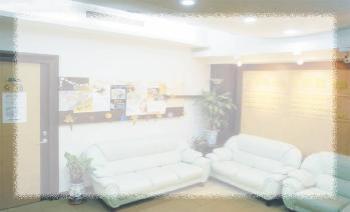 許家瑞婦產科診所(順泰聯合診所)簡介圖1