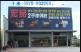二手家具 收購 台北-台中 商家簡介圖