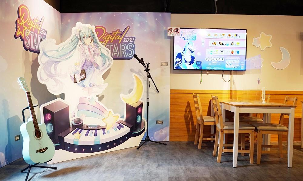 初音未來 DIGITAL STARS 2021 @ FANFANS CAFÉ