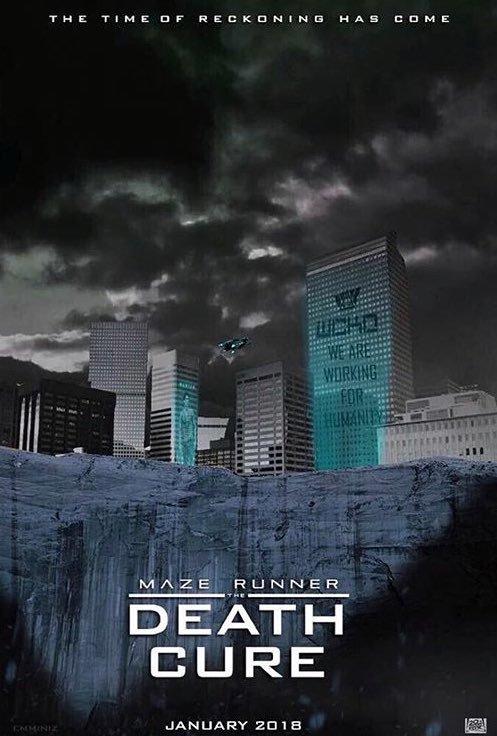 移動迷宮:死亡解藥