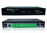 TG-10B 定點語音導覽機 西門紅樓 綠世界  生態教學