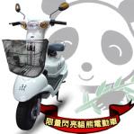 金鑽貓熊-電動自行車