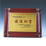 木製獎牌- MP-001