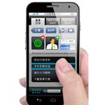 客製化企業專屬APP (Android / iOS)