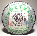 2010年金獎易武落水洞千年古樹春尖餅(生餅)