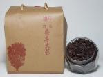 普洱茶 1960年遠年野生喬木古樹大葉普洱(曬青熟散茶)