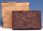 普洱茶~ 易武野生古樹茶磚(黑糖香) 曬青熟磚