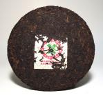 普洱茶~ 2005年綠印7571古樹熟餅