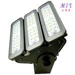 94W LED 防水多功能泛光燈 天井燈
