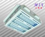 94W LED防水加油站專用燈
