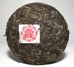 普洱茶~普旺勐庫大雪山古樹春尖生餅~2011年