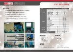 CNC臥式精密拉刀研磨機-MG1800