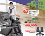 MB1500P(鐵灰) 極緻3D按摩椅-皇家款