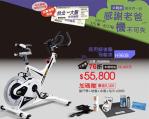 H960B Indoor 600 商用級後驅飛輪車
