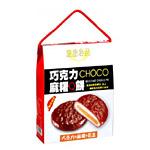 花生巧克力麻糬Q餅