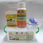 Clean bright花崗石除垢專用GS-01 DIY組