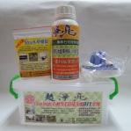 Clean bright大理石地面專用BL-1000 DIY組