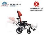鋁合金輪椅水平椅康揚501