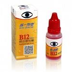 新一點靈B12眼藥水