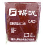 軟質巧克力(片裝)