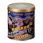 福汎巧克力醬