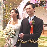 家偶婚禮顧問團隊