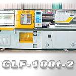 CLF – 100T-2