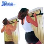 跑美樂LDM302多功能便利健身器
