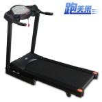 跑美樂15段仰昇中文操作跑步機