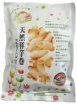 天然洋芋卷(純素)