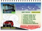 國產進口汽車玻璃銷售安裝
