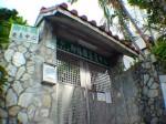 私立御林園老人養護中心