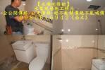 台中水電-便宜收費-具有專業執照售後服務有保障