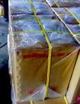 單箱防水服務-海運