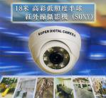 新竹-監視器,攝影機,安裝,施工,維修
