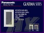 國際牌GLATIMA系列WTGFP5152S螢光單開附蓋板(銀色)