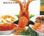 龍蝦烏魚子鱈魚肝生片