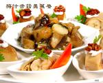 梅汁杏菇美蕉卷(素食)